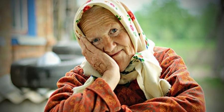 бабушка сонник