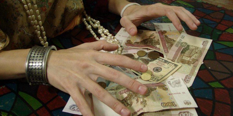 как определить порчу на деньги