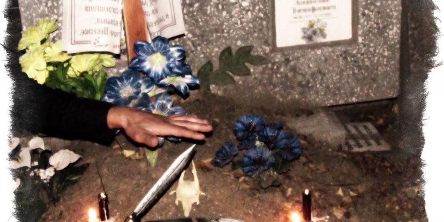 снятия порчи на кладбище