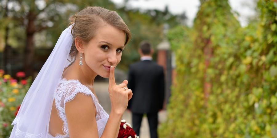 Свадебные приметы, суеверия, традиция