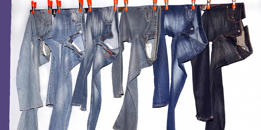 джинсы сонник